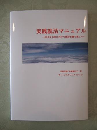 DSCF9995.jpg